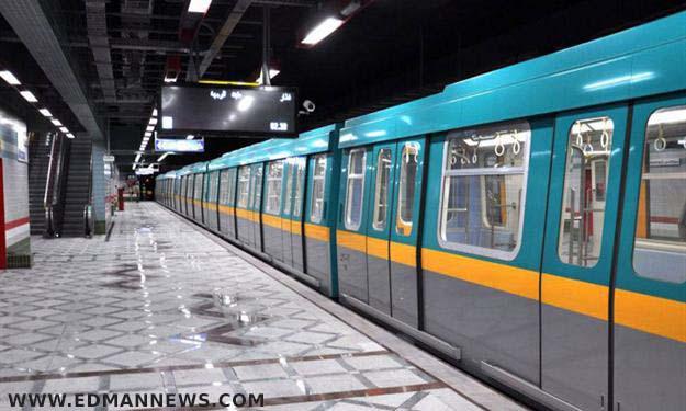 مترو الأنفاق منصة لبيع الترامادول