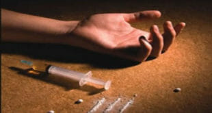 ظاهرة تعاطي المخدرات في الجزائر