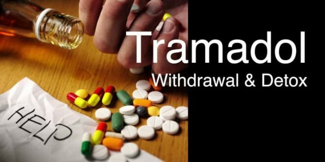 فوائد الترامادول وأضرار الترامادول وطرق العلاج من إدمان الترامادول